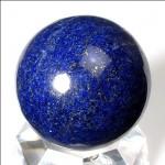 ラピスラズリ丸玉(瑠璃石)2